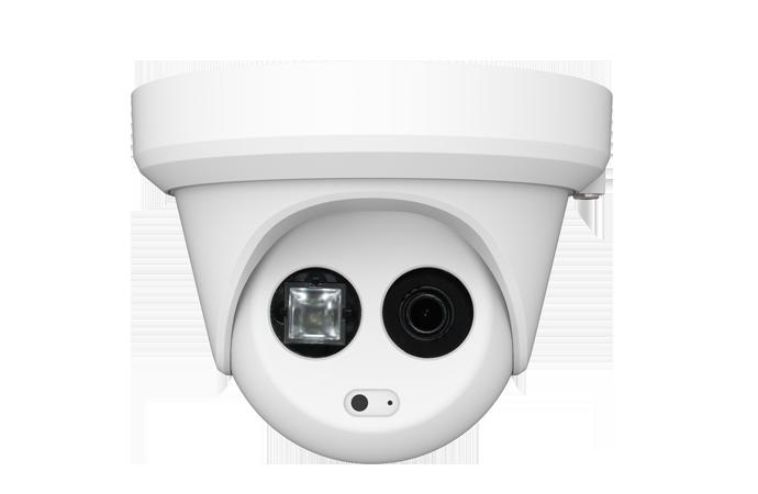 200万经济型单灯红外高清半球型网络摄像机