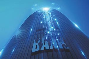 银行业金融机构智能分析预警系统