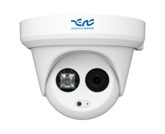 500万经济型全金属单灯红外高清半球型网络摄像机(内置MIC)